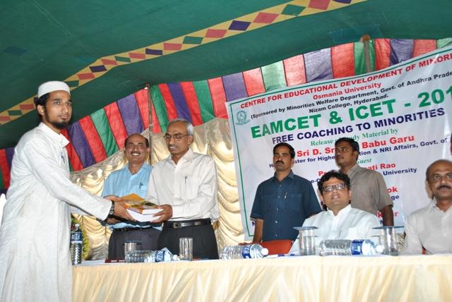 ICET-EAMCET-2010_8